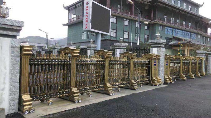 播州区琳维心彩妆学校