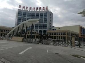 鸭溪镇贵州和平经济开发区