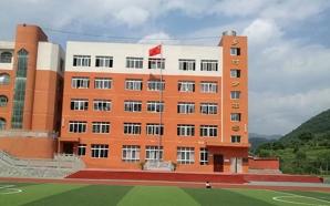 播州区泮水小学