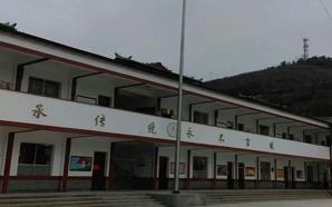 播州区苟坝小学