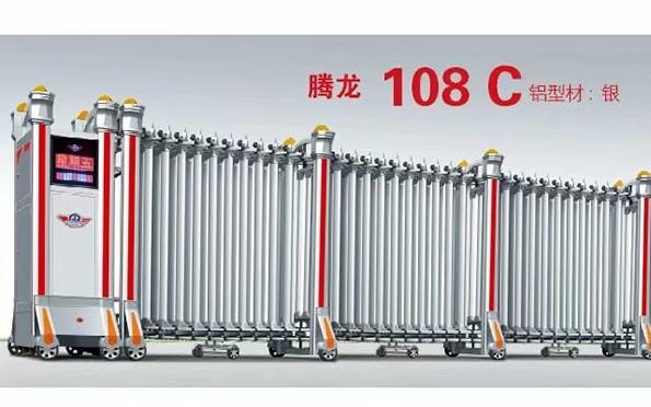 腾龙108C